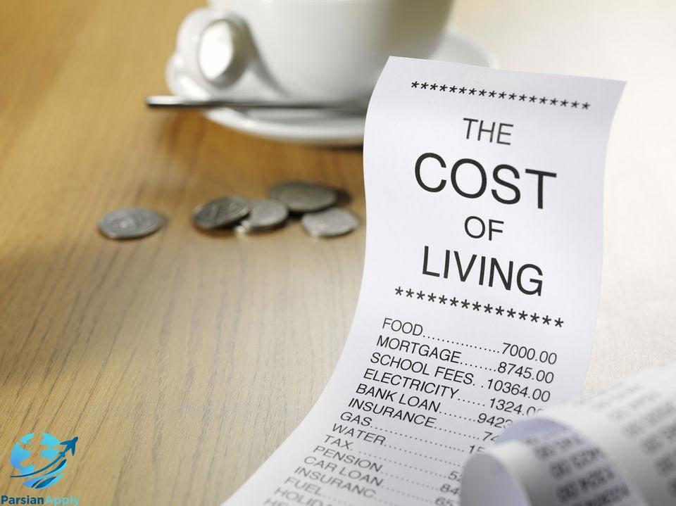 هزینه زندگی دانشجویی