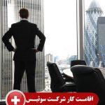 بررسی قوانین 2021 ثبت شرکت در سوئیس