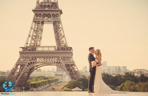 مهاجرت ازدواج به فرانسه