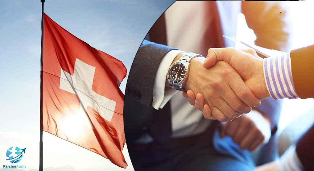 اخذ ویزا کاری سوئیس