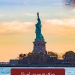 شرایط اخذ ویزا توریستی آمریکا از کانادا
